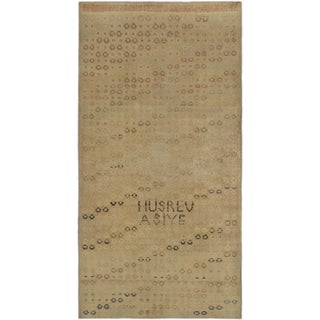 eCarpetGallery Anatolian Sunwash Blue/Ivory Wool and Cotton Hand-knotted Oriental Area Rug (3'10 x 7'5)