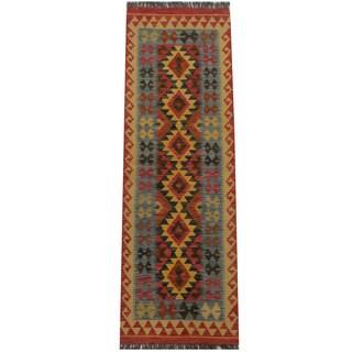Herat Oriental Afghan Hand-woven Tribal Kilim (2'1 x 6'5)