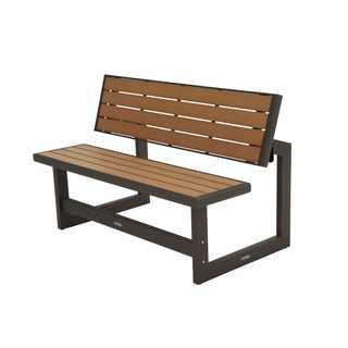 Lifetime Brown Plastic/Steel Convertible Bench