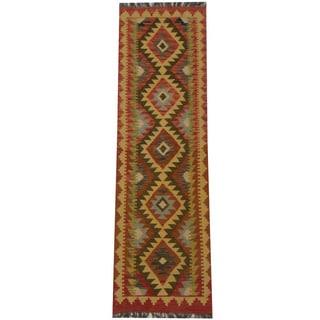 Herat Oriental Afghan Hand-woven Tribal Kilim (1'11 x 6'7)