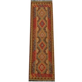 Herat Oriental Afghan Hand-woven Tribal Wool Kilim Runner (1'11 x 6'7)