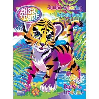 Kappa Publication 111773 Lisa Frank Jumbo Coloring & Activity Book