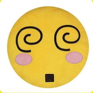 BH Toys Emoji Plush Expression Yellow Cotton Dizzy Face Pillow
