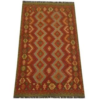 Herat Oriental Afghan Hand-woven Tribal Kilim (4'9 x 8'1)