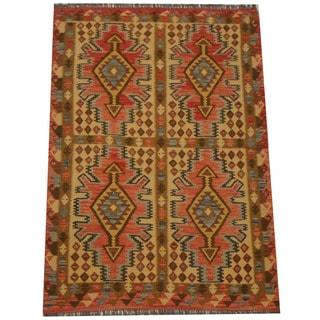 Herat Oriental Afghan Hand-woven Tribal Wool Kilim (4'8 x 6'9)