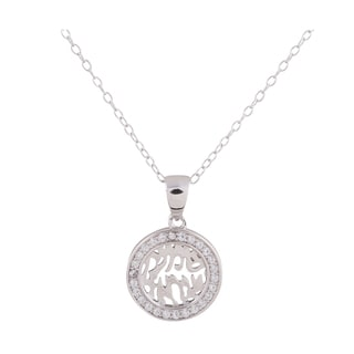Rhodium-coated Sterling Silver Cubic Zirconia 18-inch Judaic 'Shema Yisrael' Pendant Necklace