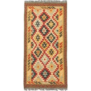 eCarpetGallery Istanbul Yama Kilim Cream/Light Blue/Light Brown/Light Gold/Red/Turquoise Wool Hand-woven Kilim Rug (2'8 x 5'1)
