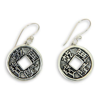 Handcrafted Sterling Silver 'Magical Coins' Earrings (Indonesia)