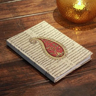 Handmade Paper 'Sanskrit Paisley' Journal 48 Blank Pages (India)