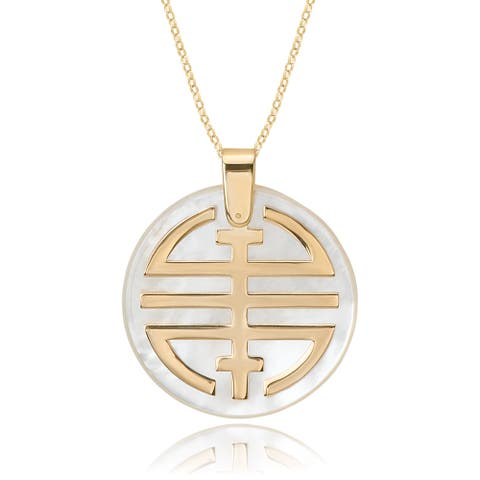 Avanti 14K Yellow Gold Mother of Pearl Asian Inspired Circular Pendant Necklace