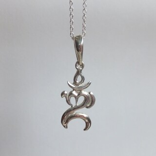 Sterling SIlver Om with Love Pendant
