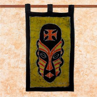 Handcrafted Cotton Batik 'Banish Bad Luck' Wall Hanging (Ghana)