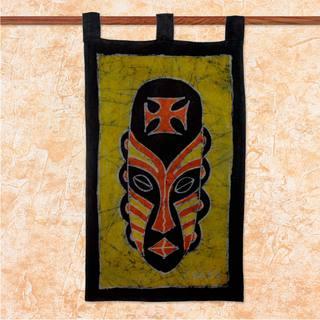 Handcrafted Cotton Batik 'Banish Bad Luck' Wall Hanging (Ghana)