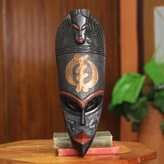 Handcrafted Sese Wood 'Gye Nyame Adinkra' African Wall Mask (Ghana)