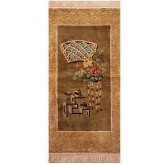 Herat Oriental Sino Hand-knotted Silk Rug (2' x 4')