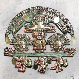 Handmade Copper 'Lambayeque Deity' Wall Sculpture (Peru)
