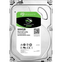 "Seagate Barracuda ST500LM030 500 GB 2.5"" Internal Hard Drive - SATA"