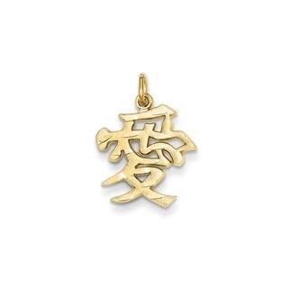 14k Yellow Gold Love Symbol Charm