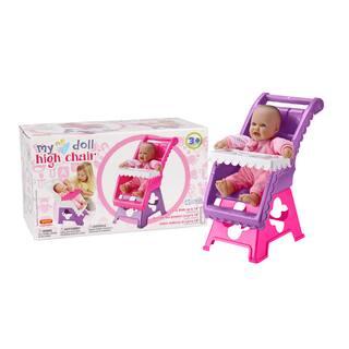 Amloid My Doll High Chair|https://ak1.ostkcdn.com/images/products/13160847/P19886484.jpg?impolicy=medium