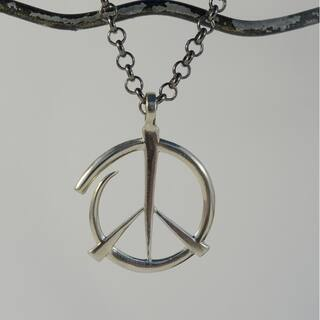Handmade 'Give Peace a Chance' Pendant Necklace (Bali)|https://ak1.ostkcdn.com/images/products/13209306/P19928686.jpg?impolicy=medium