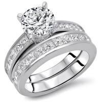 Noori 14k Gold 2 7/8ct TDW Round Diamond Enhanced Engagement Ring Set - White