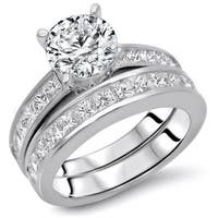 Noori 14k Gold 2 1/2ct TDW Round Diamond Natural Engagement Ring Set Band - White