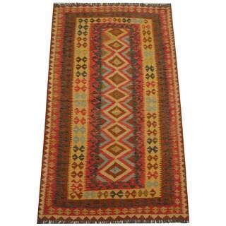 Herat Oriental Afghan Hand-woven Tribal Wool Kilim (4'11 x 8'5)