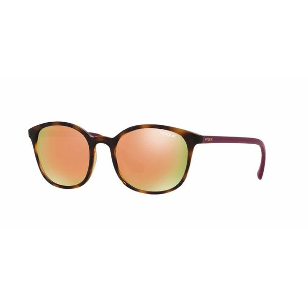 48b31733dd0d3 Shop Vogue Women VO5051S W6565R Havana Plastic Square Sunglasses - Free  Shipping Today - Overstock.com - 13322559