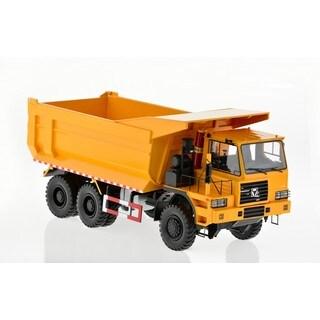 Yellow Heavy-duty Dump Truck