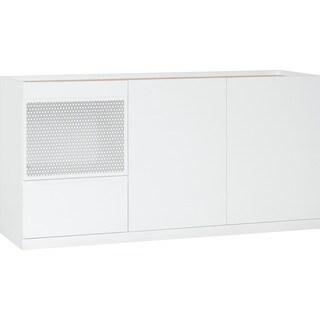 Voelkel Muto Collection 3-door Storage Cabinet with Pierced Metal Door