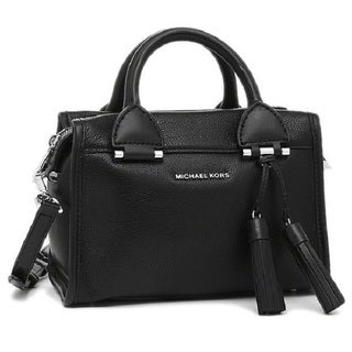 Michael Kors Geneva Black Leather Satchel Handbag