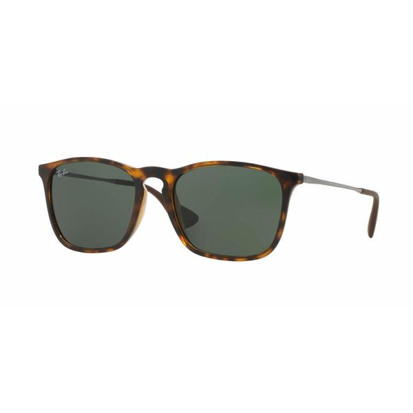 4a639ff3bf Shop Ray Ban Mens RB4187 CHRIS 710 71 Havana Plastic Square Sunglasses -  Green - Free Shipping Today - - 13467590