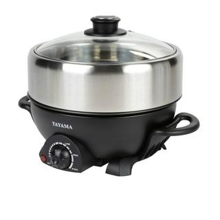 Shabu & Grill Multi-Cooker 4 Quart