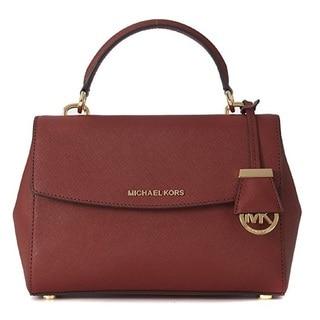 Michael Kors Ava Small Top Handle Brick Satchel Handbag