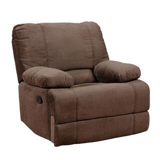 Kevin Brown Upholstered Fabric Glider Reading Recliner