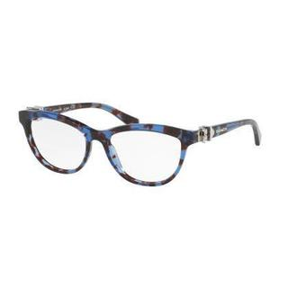 Coach Womens HC6087F 5392 Havana Plastic Cat Eye Eyeglasses