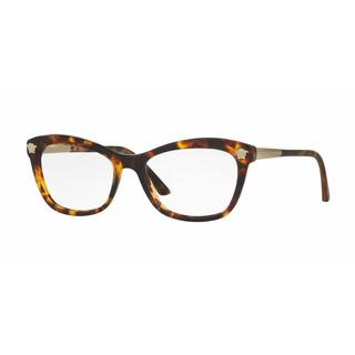Versace Womens VE3224A 5148 Brown Plastic Rectangle Eyeglasses