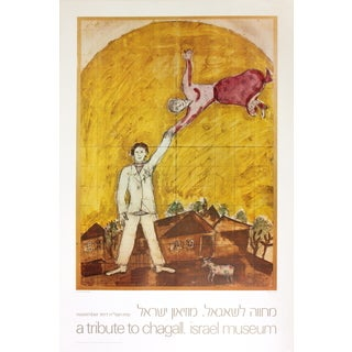 Marc Chagall 'La Promenade' 1977 Poster, 31 x 20.75 inches