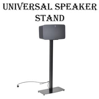 Pyle PSTNDSON17 Universal Standing Speaker-mount Holder/Stand for 2nd Gen Sonos PLAY 5
