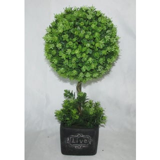 Jeco 16-inch Artificial Topiary