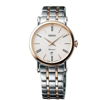 Seiko Premier SXB430P1 Women's White Dial Watch