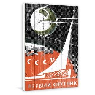 Marmont Hill - Handmade Sputnik Painting Print on White Wood