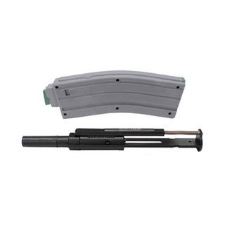 CMMG, Inc ARC-22 AR Conversion Kit Stainless Steel, 1-26 Round Magazine