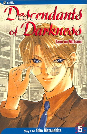 Descendants Of Darkness 5: Yami no Matsuei (Paperback)