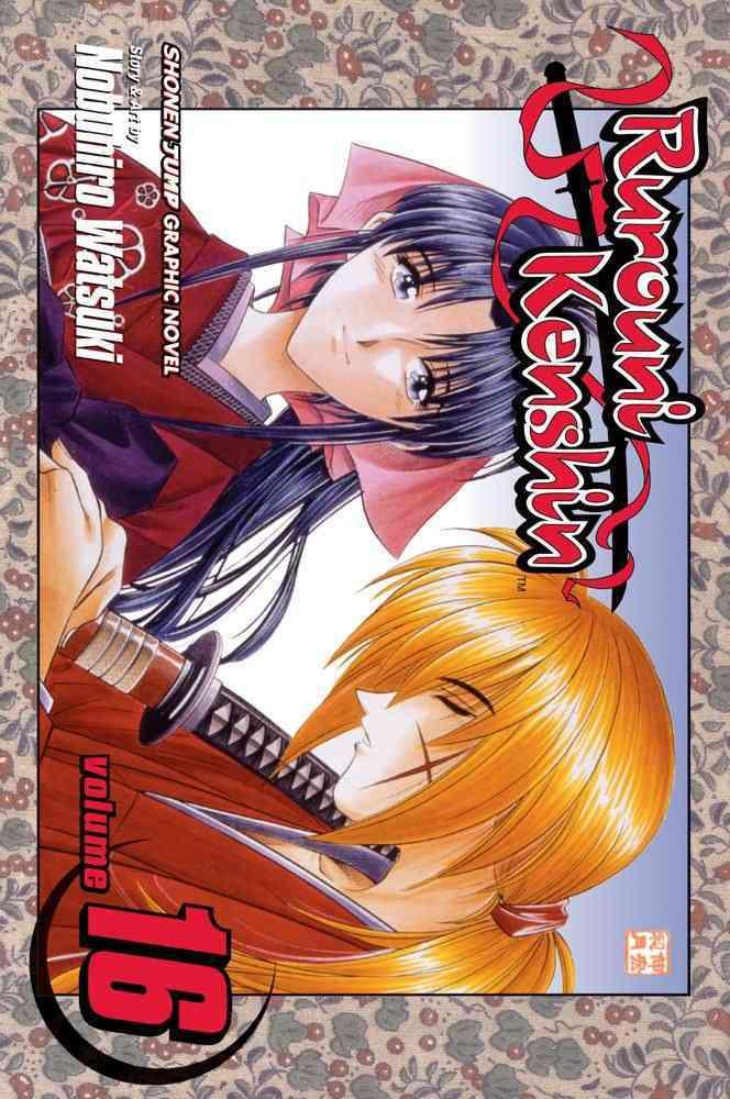 Rurouni Kenshin 16: Providence (Paperback)