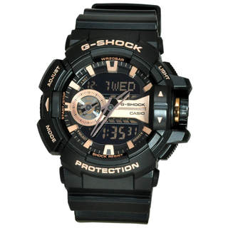 Casio G-Shock GA400GB-1A4 Men's Black Dial Watch