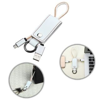 Insten White 9-inch Portable Leather Micro USB Data Sync Charging Cable With Key Chain