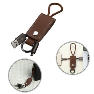 Insten Brown 9-inch Portable Leather Micro USB Data Sync Charging Cable With Key Chain