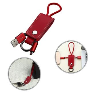 Insten Burgundy 9-inch Portable Leather Micro USB Data Sync Charging Cable With Key Chain