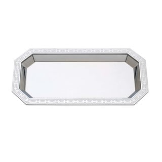 Reed and Barton Silver Link White Catch All Tray